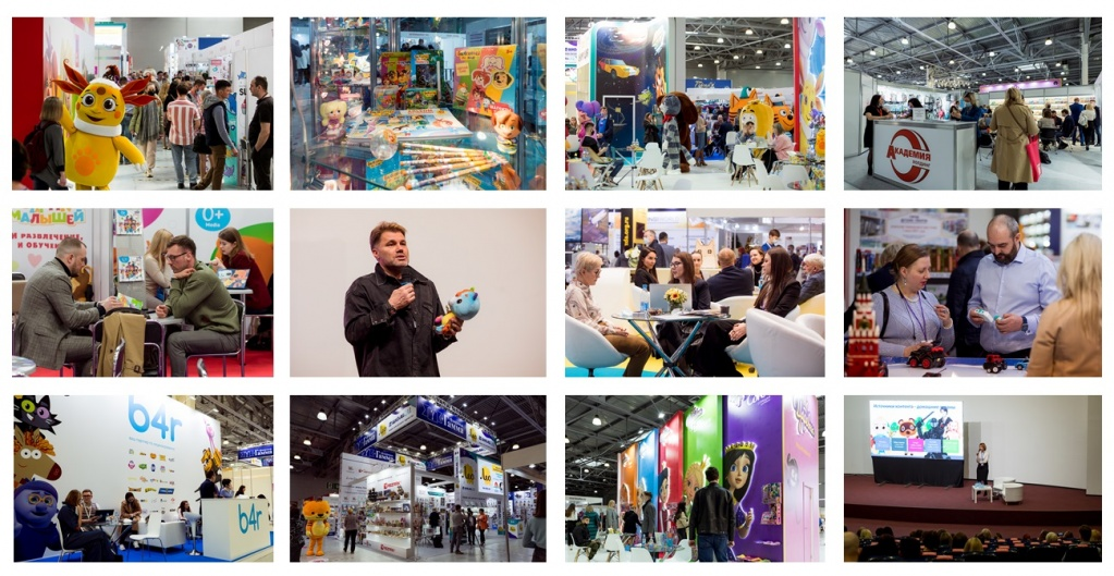 В Москве состоялось главное весеннее профессиональное событие детской и лицензионной индустрии «Kids Russia & Licensing World Russia 2021»