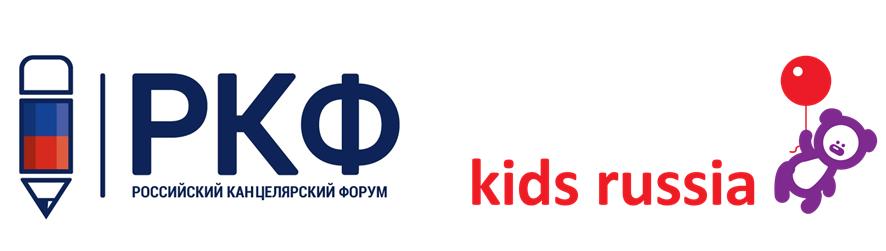 «Kids Russia 2021» и «Российский Канцелярский Форум 2021» – новый стратегический альянс в интересах смежных отраслевых рынков