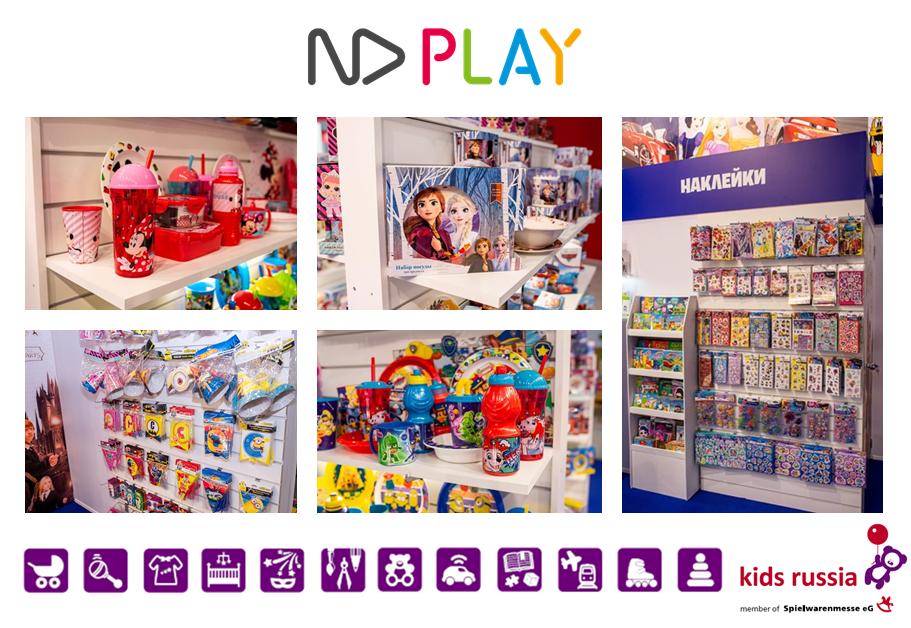 Компания «ND PLAY»