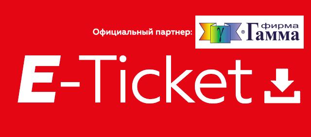 Etiket_RUS_new.png